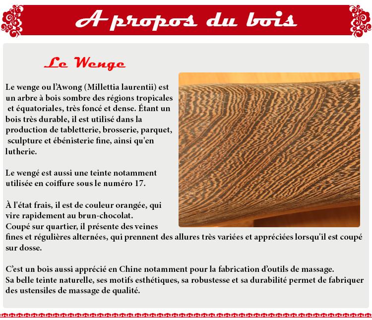 Le bois de wenge