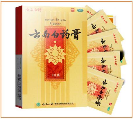 Yunnan Baiyao