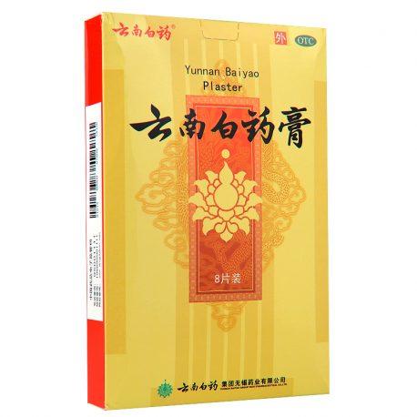 Yunnan Baiyao boite