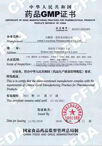 Fournisseur Bozhou