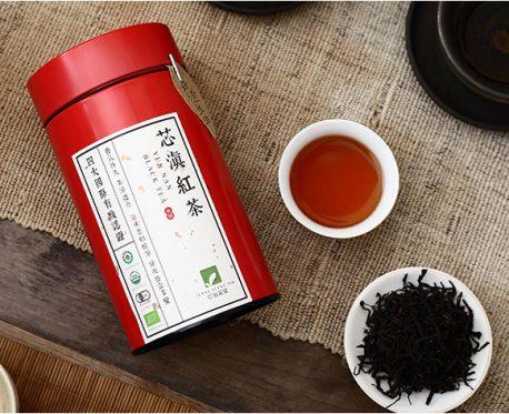 Boite, thé et infusion