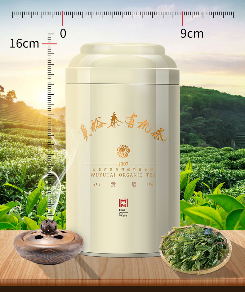 Boite thé blanc bio